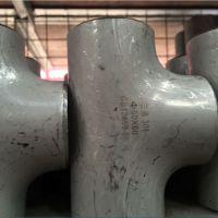 不锈钢工业三通,304L工业用不锈钢三通,三通价格(优惠促销)