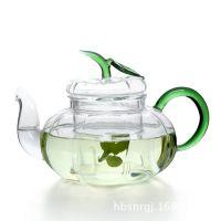 南瓜绿叶耐热玻璃茶壶 绿叶花茶壶 茶杯透明玻璃  咖啡杯水杯.