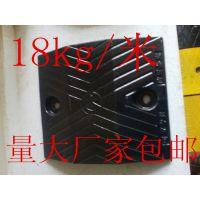 供应铸钢减速带(250*300*50)