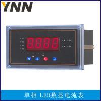 热销 仪器 仪表 电能表 电表 LCD液晶屏智能数显电流表 YN194I-1K1