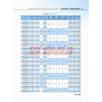 西玛牌YKK4001-6 YKK4002-6 YKK4003-6 YKK4004-6 空水冷高压电机
