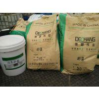 聚合物防水防腐砂浆_混凝土防腐修补砂浆