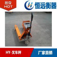 安徽 HY-ASD叉车秤 称重管理计量 防爆抗腐蚀叉车秤-恒远电子