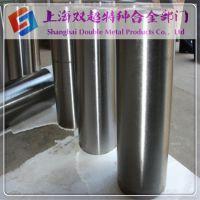 现货供应Ti-6Al-4V钛合金管 高硬度耐磨Ti-6Al-4V棒材