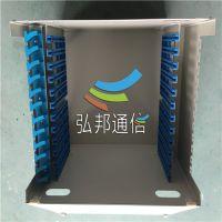 弘邦通信清仓处理优质96芯ODF单元箱