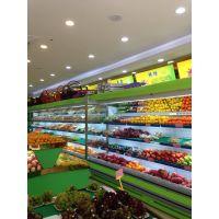 供应水果冷柜 水果冰柜 水果保鲜柜 水果冷藏柜 超市专用水果风幕柜 水果冷藏展示柜厂家直销