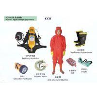 供应【ZZXF-005 消防员安全装备】智斟