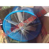 轴流风机220VFBT35/11/3.550.75KW/转速2900r/min