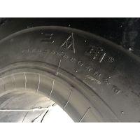 正品三包 三角 23.5-25 50铲车装载机轮胎