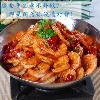 优鲜港水产大虾批发(在线咨询),宝鸡冷冻虾,冷冻虾厂家