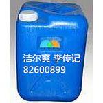 化学纤维抗菌防臭粉SCJ-127
