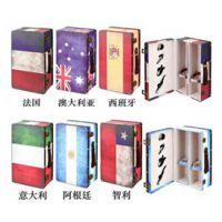 北京金马源润国旗系列—双支皮酒盒