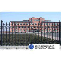 广东锌钢围墙护栏的厂家价格 是深圳鑫运来锌钢围墙护栏XYL-E25