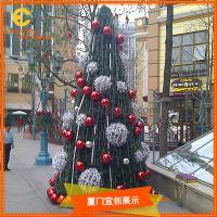 圣诞节庆祝圣诞树装饰道具
