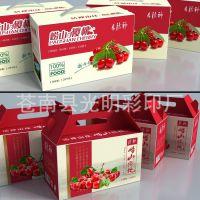 纸盒订做找温州光明彩印厂 凤梨包装盒 菠萝纸箱 李子盒 苹果纸箱 橙子快递箱 梨子 葡萄纸箱