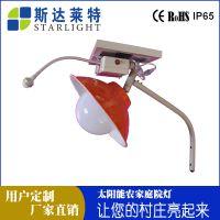 斯达莱特重庆厂家供应4WLED太阳能庭院灯 花园道路节能人体感应灯
