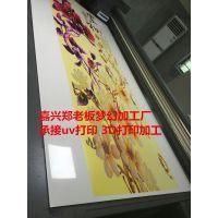 福建长乐艺术玻璃3D打印机价格