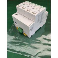 新款施耐德 iPRU 3P+N 40KA4P浪涌 电涌保护器 防器