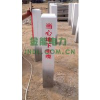 太原水泥电缆标志桩 混凝土标志桩多少钱