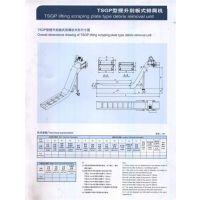 数控磁性排屑机(图)_磁性排屑机生产厂家_亳州磁性排屑机