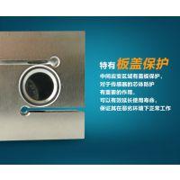 青岛佰利鑫拉压力传感器厂家直销 平台秤 电子秤用称重传感器高精度