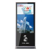 32安卓网络广告机(图)|26安卓网络广告机|中天锐拓