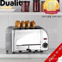 英国得力牌dualit 6 slice 6片多士炉、酒店专用烤面包