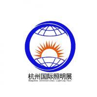 2017浙江(杭州)国际照明灯饰及LED展览会  暨高峰论坛