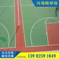 承接丙烯酸球场地坪 球场地面工程防水深圳 学校单位运动场地坪
