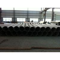 新兴现货直销304不锈钢工业管127乘1.4
