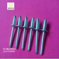GB12618开口型扁圆头铁抽芯拉钉6.4