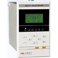 许继电气WGB-871系列微机保护装置