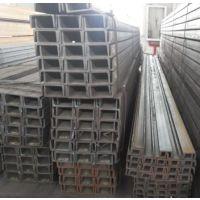 150*75*9日标槽钢什么价格,供应Q235材质日标槽钢