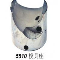 供应5510模具座上海浩驹价格最优