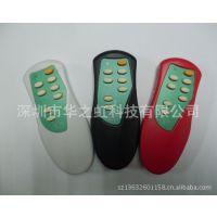 空调遥控器 迷你空调遥控器 风扇遥控器 灵敏度好 质量稳定