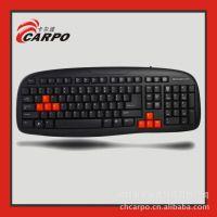 台式电脑USB有线游戏键盘 卡尔波T300品牌防水键盘工厂批发直销