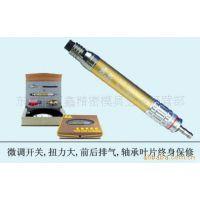 供应台湾虎利刻模机、SHT-360A气动打磨机、风笔、气刻笔