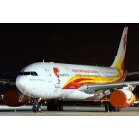 广州空运到印度新德里机场服务 新德里空运快递一站式服务