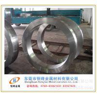 供应2Cr13塑胶模具钢 优质2Cr13锻板/锻圆/锻环 可按客户要求定做