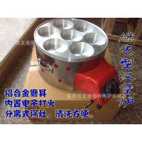 燃气汉堡炉 7孔鸡蛋饼机铝合金模具 送 配方圆形七孔汉堡机