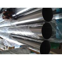 我厂批发304不锈钢装饰管 不锈钢管单价