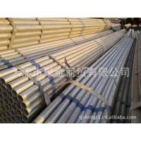 供应天津镀锌管(品牌、规格、壁厚)镀锌管大全