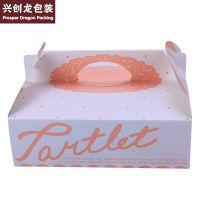 烘焙蕾丝8寸披萨芝士蛋糕盒 西点心盒中秋冰皮月饼包装盒