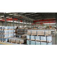 供应宝钢优质1.3mm 冷轧板