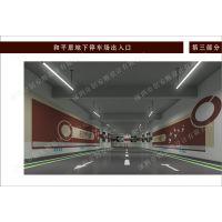 地下车库车位设计效果图 3D立体效果图 地坪漆设计