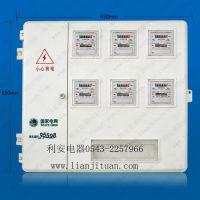 SMC玻璃钢计量箱