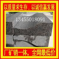 五莲石材,山东日照五莲石材价格,五莲石材的种类比较多