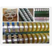 小型胶带1300胶带分条机胶纸切割机文具胶纸分切机学生胶带分条机