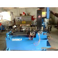 供应切管机,铜管切管机,CS450NC-P全自动切管机,不锈钢切割机