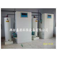 河北霸州市高纯型二氧化氯发生器消毒液浓度/反应率